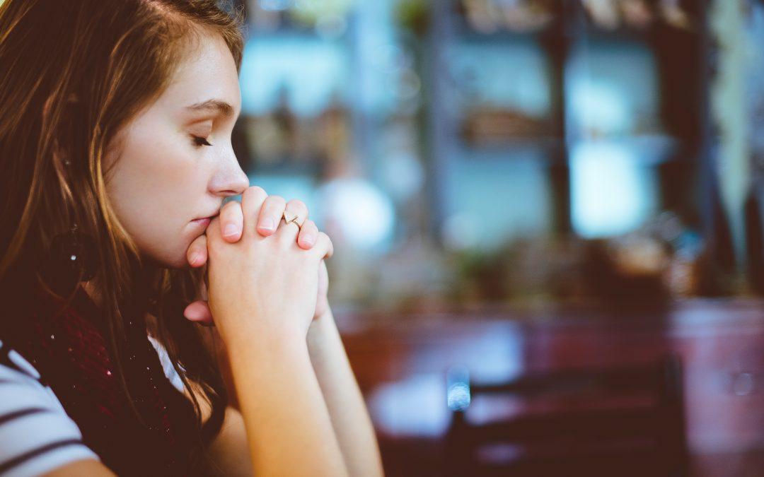 Безпокойство или тревожно разстройство